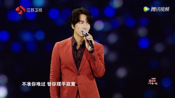 F4 - เจอร์รี่ เหยียน - Jerry Yan - Yan Chengxu - โจวอวี๋หมิน - Zhou Yumin - Vic Chou - อู๋เจี้ยนหาว - Wu Jianhao - Vanness Wu - เคน จู - Ken Chu - เหยียนเฉิงซวี่- แวนเนส วู - Zhu Xiaotian - จูเสี้ยวเทียน - วิก โจว - โจวอวี๋หมิน -言承旭-吴建豪-朱孝天-周渝民