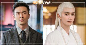 บทบาทของเกาเหว่ยกวง - เกาเหว่ยกวง-Gao Weiguang -Vengo Gao - 高伟光-ดาราชายจีน-ดาราจีน -นักแสดงชายจีน - พระเอกจีน -พระเอกซีรี่ย์จีน -ซีรี่ย์จีน - ซีรี่ย์จีนปี 2020 - ซีรี่ย์จีนครึ่งปีหลัง 2020 -ซีรี่ย์จีนครึ่งปีแรก 2020 -三生三世枕上书- Eternal Love of Dream -สามชาติสามภพ ลิขิตเหนือเขนย - 龙岭迷窟- Candle in the Tomb: The Lost Caverns - คนขุดสุสาน:อุโมงค์ปริศนาแห่งเขามังกร -龙岭迷窟之最后的搬山道人-The Lost Caverns: The Last King of Banshan Taoist-旗袍美探-Miss S -向阳而生- Living Toward The Sun -บันเทิงจีน - ข่าวจีน-สกู๊ปจีน -คนดังจีน - ซุปตาร์จีน