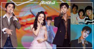 พี่น้องซีรี่ย์จีน Go Ahead ถักทอรักที่ปลายฝัน - 以家人之名 - Go Ahead - ถักทอรักที่ปลายฝัน - ซีรี่ย์จีนปี 2020 - ซีรี่ย์จีนครึ่งปีหลัง 2020 - ดาราจีน - ดาราชายจีน - ดาราหญิงจีน - นักแสดงจีน - นักแสดงชายจีน- นักแสดงหญิงจีน - พระเอกซีรี่ย์จีน - นางเอกซีรี่ย์จีน- พระเอกจีน - นางเอกจีน - ซุปตาร์จีน - คนดังจีน - บันเทิงจีน - ข่าวจีน - ซ่งเวยหลง – ถานซงอวิ้น - จางซินเฉิง - 谭松韵- 宋威龙-张新成- Tan Songyun - Zhang Xincheng - Song Weilong