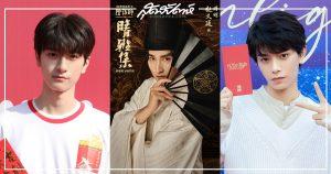 พระเอกซุปตาร์จีน - พระเอกซีรี่ย์จีน - พระเอกหนังจีน - พระเอกจีน - คนดังจีน - ซุปตาร์จีน -บันเทิงจีน - ข่าวจีน - สกู๊ปจีน - ซีรี่ย์จีนเปิดกล้อง-ดาราชายจีน -ดาราจีน - นักแสดงจีน - นักแสดงชายจีน -หนังจีนปี 2020 -ซีรี่ย์จีนปี 2020