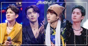 รายการ Street Dance of China 3 - Street Dance of China 3 - โค้ชแห่ง Street Dance of China - Street Dance of China – 这就是街舞- 这就是街舞3 - รายการจีน - รายการเซอร์ไวเวิลจีน - รายการเรียลลิตี้จีน - ไอดอลชายเกาหลี - ไอดอลเกาหลี - ไอดอลเกาหลีสัญชาติจีน - บอยแบนด์เกาหลี - สมาชิกบอยแบนด์เกาหลี - ดาราจีน - ดาราชายจีน - ศิลปินจีน - นักร้องจีน - คนดังจีน - ซุปตาร์จีน - บันเทิงจีน - ข่าวจีน - อี้ป๋อ UNIQ - หวังอี้ป๋อ - 王一博- Wang Yibo - UNIQ - จางอี้ซิง - เลย์ จาง - เลย์ EXO - 张艺兴- Zhang Yixing - Lay Zhang - Lay EXO - EXO - แจ็คสัน หวัง - แจ็คสัน GOT7 - หวังเจียเอ๋อร์ - 王嘉尔- Jackson Wang- Jackson GOT7-Wang Jiaer - GOT7 – Zhong Hanliang – จงฮั่นเหลียง – 钟汉良 - Wallace Chung