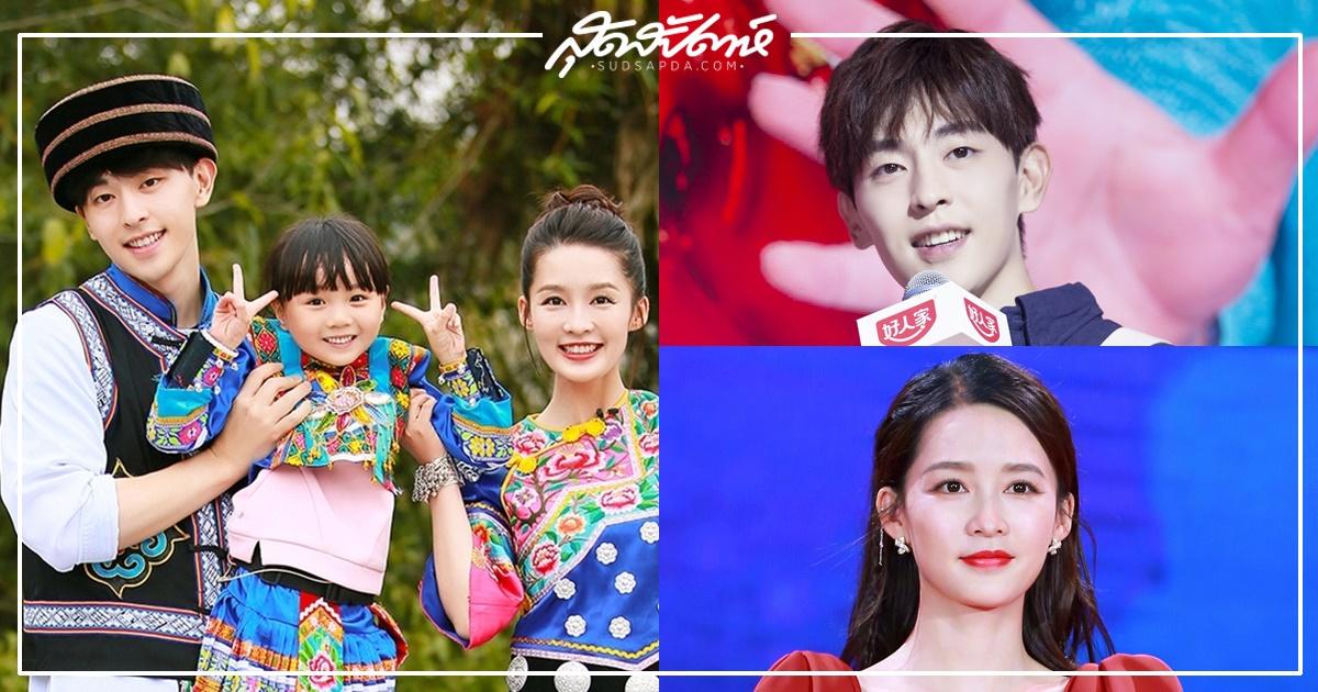 เติ้งหลุน-หลี่ชิ่น - เติ้งหลุน - หลี่ชิ่น - Deng Lun - Allen Deng - Li Qin - 邓伦 - 李沁 - ดาราจีน - ดาราชายจีน - ดาราหญิงจีน - นักแสดงจีน - นักแสดงชายจีน - นักแสดงหญิงจีน - พระเอกจีน - พระเอกซีรี่ย์จีน - นางเอกจีน - นางเอกซีรี่ย์จีน - คนดังจีน - ซุปตาร์จีน - บันเทิงจีน - ข่าวจีน