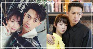 หลี่เซี่ยน-หยางจื่อ - Li Xian - Yang Zi - หลี่เซี่ยน - หยางจื่อ - 李现- 杨紫- Go Go Squid! - คู่จิ้นซีรี่ย์จีน - พระเอกซีรี่ย์จีน - นางเอกซีรี่ย์จีน - ดาราจีน – ดาราหญิงจีน - ดาราชายจีน- นักแสดงจีน- นักแสดงชายจีน - นักแสดงหญิงจีน - พระเอกจีน - นางเอกจีน - ซีรี่ย์จีนปี 2019 - ซุปตาร์จีน - คนดังจีน - บันเทิงจีน - ข่าวจีน - 亲爱的热爱的- นายเย็นชากับยัยปลาหมึก - คู่จิ้นดาราจีน