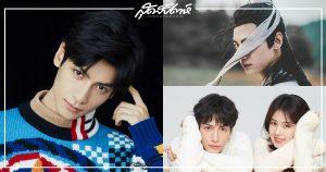 หลัวอวิ๋นซี - Leo Luo - Luo Yunxi - 罗云熙- พระเอกจีน - พระเอกซีรี่ย์จีน - พระรองจีน – พระรองซีรี่ย์จีน - นักแสดงชายจีน - ดาราชายจีน - ซุปตาร์จีน - คนดังจีน - ข่าวจีน - สกู๊ปจีน - บันเทิงจีน - ซีรี่ย์จีนปี 2020 - ซีรี่ย์จีน - ซีรี่ย์จีนย้อนยุค - ซีรี่ย์จีนแนวโรแมนติก - ซีรี่ย์จีนครึ่งปีแรก 2020 - ซีรี่ย์จีนครึ่งปีหลัง 2020 - 半是蜜糖半是伤- Love Is Sweet - ครึ่งทางรัก - 月上重火- And The Winner Is Love -白发- Princess Silver-香蜜沉沉烬如霜- Ashes of Love