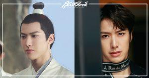 ล่ายอี้ - Lai Yi - 赖艺- Lion Lai - ดาราชายจีน - ดาราจีน - นักแสดงชายจีน - นักแสดงจีน - พระเอกจีน - พระเอกซีรี่ย์จีน - คนดังจีน - บันเทิงจีน - ข่าวจีน - สามชาติสามภพ ป่าท้อสิบหลี่ - ซีรี่ย์จีนปี 2020 - ซีรี่ย์จีนครึ่งปีหลัง 2020 -三生三世十里桃花- Eternal Love -九流霸主- Jiu Liu Overlord - เตี๋ยเฟิง - จอมคนเหนือชนชั้น -ไล่อี้-Overlord