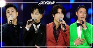 F4 Reunion - F4 - เจอร์รี่ เหยียน - Jerry Yan - Yan Chengxu - โจวอวี๋หมิน - Zhou Yumin - Vic Chou - อู๋เจี้ยนหาว - Wu Jianhao - Vanness Wu - เคน จู - Ken Chu - เหยียนเฉิงซวี่- แวนเนส วู - Zhu Xiaotian - จูเสี้ยวเทียน - วิก โจว - โจวอวี๋หมิน - พระเอกซีรี่ย์ไต้หวัน- ดาราไต้หวัน- ดาราชายไต้หวัน - นักร้องไต้หวัน - บอยแบนด์ไต้หวัน - คนดังจีน - ซุปตาร์จีน - บันเทิงจีน - ข่าวจีน -言承旭-吴建豪-朱孝天-周渝民