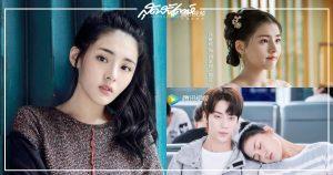 สวีหย่าถิง - Xu Yating - Kabby Hui - Hui Nga Ting - 许雅婷- นางเอกจีน - นางเอกซีรี่ย์จีน - นักร้องฮ่องกง - อดีตสมาชิกเกิร์ลกรุ๊ปฮ่องกง - ดาราจีน - ดาราฮ่องกง - ดาราหญิงจีน - ซีรี่ย์จีนปี 2020 - ซีรี่ย์จีน - ซีรี่ย์จีนครึ่งปีแรก 2020 - ซีรี่ย์จีนครึ่งปีหลัง 2020 - คนดังจีน - ซุปตาร์จีน - บันเทิงจีน - ข่าวจีน - 甜了青梅配竹马- Sweet First Love - รักใกล้ตัว หัวใจใกล้กัน - 凤归四时歌- The Legend of Jin Yan - ตำนานเพลงรักสี่ฤดู - WeTVth