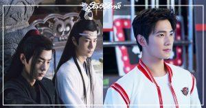 ซีรี่ย์จีนที่กระแสนิยมแรงที่สุด - ซีรี่ย์จีน - ซีรี่ย์จีนปี 2020 - ซีรี่ย์จีนปี 2019 - ซีรี่ย์จีนครึ่งปีแรก 2020 - พระเอกจีน-พระเอกซีรี่ย์จีน - ดาราจีน -ดาราชายจีน-นักแสดงจีน - นักแสดงชายจีน - ซุปตาร์จีน - คนดังจีน -บันเทิงจีน - ข่าวจีน - สกู๊ปจีน - 陈情令- The Untamed - ปรมาจารย์ลัทธิมาร - 破冰行动-The Thunder - 全职高手-The King's Avatar -เทพยุทธ์เซียนกลอรี่