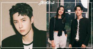 หวังอี้ป๋อร่วมงานซุปตาร์หญิงจีนรุ่นพี่ – หวังอี้ป๋อ - Wang Yibo -王一博- ดาราจีน – ดาราชายจีน – นางแบบจีน - นางเอกจีน - นางเอกซีรี่ย์จีน - พระเอกจีน - พระเอกซีรี่ย์จีน - นักแสดงชายจีน - นักแสดงจีน - ซุปตาร์จีน - คนดังจีน - บันเทิงจีน - ข่าวจีน - ไอดอลชายเกาหลี - ไอดอลชายจีน- UNIQ