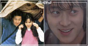 ฉากกลางสายฝน, ฉากกลางสายฝนเกาหลี, ซีรี่ย์เกาหลี, The Classic, Romance Of Their Own, 18 Again, START-UP, Myung Wol The Spy, หนังเกาหลี, ภาพยนตร์เกาหลี, โจอินซอง, ซนเยจิน, คังดงวอน