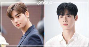 ชาอึนอู, Cha Eunwoo, Lee Dongmin, อีดงมิน, Astro, ไอดอลเกาหลี, นักแสดงเกาหลี, ดาราเกาหลี, ไอดอลชายหน้าหล่อ, ความสามารถของชาอึนอู, ชาอึนอู Astro, ชาอึนอูโปรไฟล์สุดปัง, ไอดอลนักแสดง, ชาอึนอูเล่นกีฬาเก่ง, 차은우, 이동민, พระเอกเกาหลี, All The Butlers