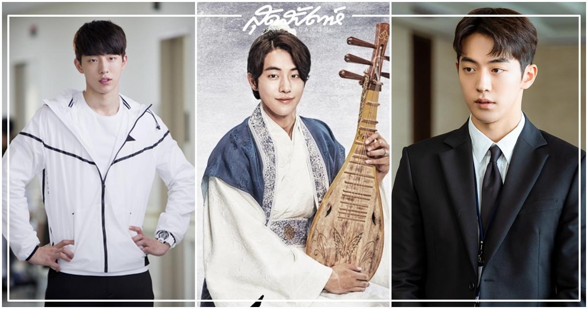 นัมจูฮยอก, Nam Joo Hyuk, นักแสดงเกาหลี, ดาราเกาหลี, นายแบบเกาหลี, ซีรี่ย์ของนัมจูฮยอก, ซีรี่ส์ของนัมจูฮยอก, ซีรีส์ของนัมจูฮยอก, พระเอกเกาหลี, Moon Lovers: Scarlet Heart Ryeo, The Light in Your Eyes, Dazzling, The Great Battle, Bride of the Water God, Weightlifting Fairy Kim Bok Joo, Glamorous Temptation, Cheese in the Trap, School 2015, The Idle Mermaid, Surplus Princess, 남주혁, Who Are You: School 2015, School 2015, Josée, START-UP, The School Nurse Files