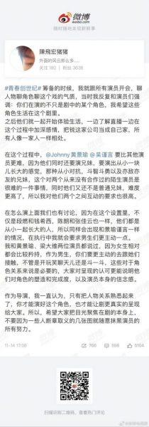 หวงจิ่งอวี๋ - อู๋จิ่นเหยียน - Huang Jingyu - Johnny Huang - Wu Jinyan – 黄景瑜 – 吴瑾言 - 青春创世纪 - Something Just Like This – วัยรักนักฝัน – iQIYI
