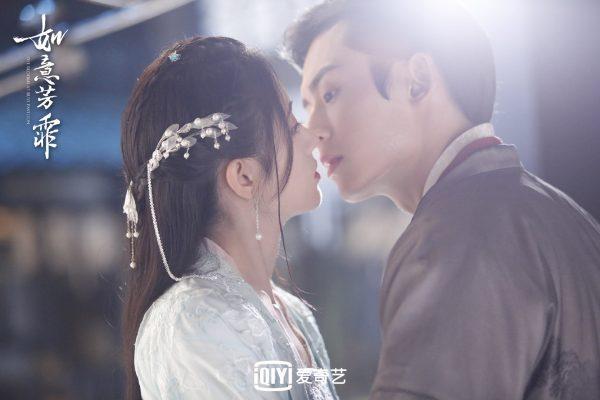 如意芳霏 - The Blooms at Ruyi Pavilion - กรุ่นรักกลิ่นบุปผา - iQIYIth จวีจิ้งอี - 鞠婧祎 - Kiku Ju - Ju Jingyi - Zhang Zhehan - จางเจ๋อฮั่น