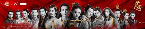 Princess Agents - ฉู่เฉียว จอมใจจารชน - Deng Lun - Allen Deng - Li Qin - 邓伦 - 李沁