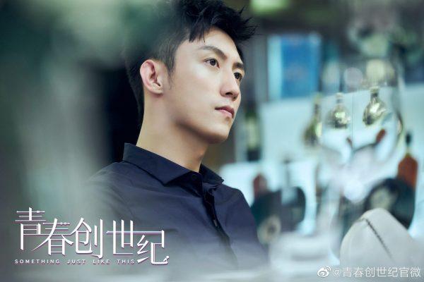 หวงจิ่งอวี๋ - Huang Jingyu - Johnny Huang – 黄景瑜 -Something Just Like This -วัยรักนักฝัน - 青春创世纪- iQIYI