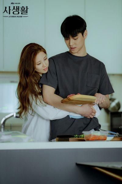 저녁 같이 드실래요, คิมซูฮยอน, ซอเยจี, It's Okay to Not Be Okay, ซงซึงฮอน, ซอจีฮเย, Dinner Mate, 서지혜, Seo Ji Hye, 송승헌, Song Seung Heon, 김수현, Kim Soo Hyun, Seo Ye Ji, 서예지, 사이코지만 괜찮아, พระนางเกาหลี, นางเอกเกาหลี, พระเอกเกาหลี, คู่พระนางเกาหลีปี 2020, คู่พระนางเกาหลี, พระนางเกาหลี, ฮยอนบิน, ซนเยจิน, Crash Landing on You, 사랑의 불시착, Hyun Bin, Son Ye Jin, 손언진, 현빈, 사생활, Seohyun, Go Kyung Pyo, 고경표, 서현, นัมจูฮยอก, ซูจี, START-UP, STARTUP, 스타트업, Bae Suzy, Suzy, Nam Joohyuk, 배수지, 수지, 남주혁, แพซูจี, แบซูจี
