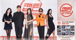 เด็กฝึกหัด YG, เด็กฝึกหัด FNC, FNC, YG, รายการเกาหลี, Mnet, CAP-TEEN, ผู้ประกาศข่าวจางเยวอน, อีซึงชอล, เจสซี่ , โซยู, ชยอนู MONSTA X, 캡틴, 이승철, 셔누, 제시, 소유, ยอนู, MONSTA X, Lee Seung Chul, Jessi, Soyou, Shownu, Jang Ye Won, 장예원, PRODUCE 101, K-POP STAR