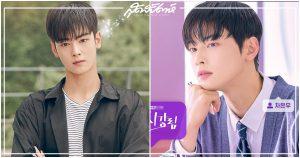 ชาอึนอู, True Beauty, My ID is Gangnam Beauty, ไอดอลเกาหลี, ไอดอลนักแสดง, พระเอกเกาหลี, 여신강림, 내 아이디는 강남미인, Cha Eun Woo, 차은우, ชาอึนอู ASTRO, ASTRO