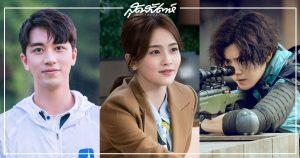 พระ-นางซีรี่ย์จีน - ซีรี่ย์จีนครึ่งปีหลัง 2020 - ซีรี่ย์จีน - ซีรี่ย์จีนปี 2020 - พระเอกจีน - นางเอกจีน - พระเอกซีรี่ย์จีน - นางเอกซีรี่ย์จีน - นักแสดงจีน - นักแสดงหญิงจีน - นักแสดงชายจีน - ซุปตาร์จีน - คนดังจีน - บันเทิงจีน - ข่าวจีน - คู่จิ้นซีรี่ย์จีน - ทิมมี่ สวี่ - Timmy Xu - สวี่เว่ยโจว - Xu Weizhou - 许魏洲- 仲夏满天心- Midsummer is full of love -亲爱的麻洋街- Dear Mayang Street - ถานซงอวิ้น - Tan Songyun -谭松韵- 以家人之名- Go Ahead - ถักทอรักที่ปลายฝัน - จวีจิ้งอี - Ju Jingyi - 鞠婧祎- 漂亮书生- In a Class of Her Own -如意芳霏-The Blooms At Ruyi Pavilion - กรุ่นรักกลิ่นบุปผา - ไป๋ลู่ - Bai Lu - 白鹿- 半是蜜糖半是伤 - Love is Sweet -ครึ่งทางรัก -九流霸主- Jiu Liu Overlord - เกาเหว่ยกวง - Gao Weiguang - Vengo Gao - 高伟光- 旗袍美探 - Miss S - 向阳而生 - Living toward the Sun - 雷霆战将 - Drawing Sword 3 -Bright Sword 3: The Lightning General - ซ่งเวยหลง - Song Weilong - 宋威龙- 漂亮书生 - In a Class of Her Own - ลู่หาน - Lu Han - 鹿晗- 穿越火线 - Cross Fire-在劫难逃- SISYPHUS - หยางเชาเยว่ - Yang Chaoyue-且听凤鸣 - Dance of the Phoenix - 长安诺 - The Promise of Chang'an