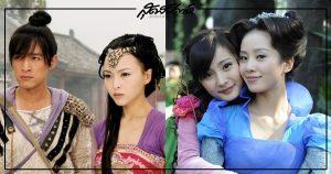 นักแสดงเซียนกระบี่พิชิตมาร 3 - เซียนกระบี่พิชิตมาร ภาค 3 - 仙剑奇侠传三- Chinese Paladin 3 - ซีรี่ย์จีน - ซีรี่ย์จีนย้อนยุค- ซีรี่ย์จีนกำลังภายใน - ซีรี่ย์จีนเก่าๆ - นักแสดงจีน - ดาราจีน - ซุปตาร์จีน - คนดังจีน - บันเทิงจีน-ข่าวจีน -เพื่อนซี้ดาราจีน - เพื่อนซี้ซุปตาร์จีน - หยางมี่ - หลิวซือซือ - ถังเยียน - หูเกอ - Yang Mi - Liu Shishi - Tang Yan - Hu Ge - 杨幂-刘诗诗- 唐嫣- 胡歌