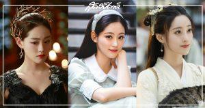 เสวียนหนี่ว์แห่งป่าท้อสิบหลี่ - จู้ซวี่ตัน - Zhu Xudan - Bambi Zhu-祝绪丹- ซีรี่ย์จีน - ซีรี่ย์จีนปี 2020 - ซีรี่ย์จีนรอออนแอร์ - นางร้ายซีรี่ย์จีน - นางเอกจีน - นางร้ายจีน - นางเอกซีรี่ย์จีน - ดาราจีน - ดาราหญิงจีน - นักแสดงหญิงจีน - นักแสดงจีน- บันเทิงจีน - ข่าวจีน - ซุปตาร์จีน - คนดังจีน- เสวียนหนี่ว์ - สามชาติสามภพ ป่าท้อสิบหลี่