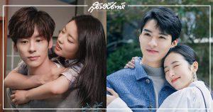 ซีรี่ย์จีนแต่งงานก่อนรัก – ซีรี่ย์จีนแนวโรแมนติก - ซีรี่ย์จีนปี 2020 - 仲夏满天心- Midsummer Is Full of Love -รักวุ่นๆ ในฤดูร้อน - 完美先生和差不多小姐- Perfect And Casual -从结婚开始恋爱- Begin Again - 你是我的命中注定- You Are My Destiny - พรหมลิขิตนี้คือเธอ - ซีรี่ย์จีนแนวรักๆ - ซีรี่ย์จีน - ซีรี่ย์จีนครึ่งปีหลัง 2020 - ซีรี่ย์จีนครึ่งปีแรก 2020 - สกู๊ปจีน - ข่าวจีน - บันเทิงจีน