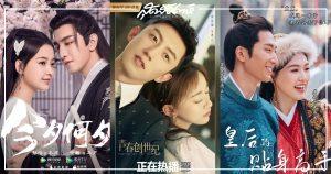 ซีรี่ย์จีนเดือนพ.ย.2020 - ซีรี่ย์จีนเดือนพ.ย. - ซีรี่ย์จีนครึ่งปีหลัง 2020 - ซีรี่ย์จีนปี 2020 - ดาราจีน -ดาราชายจีน - ดาราหญิงจีน - นักแสดงจีน- นักแสดงชายจีน -นักแสดงหญิงจีน - สกู๊ปจีน - บันเทิงจีน -ข่าวจีน - นักแสดงซีรี่ย์จีน - ซีรี่ย์จีนแนวปัจจุบัน - ซีรี่ย์จีนย้อนยุค - ซีรี่ย์จีนแนวโรแมนติก - ซีรี่ย์จีนดราม่า -了不起的儿科医生- Healer Of Children -雷霆战将- Bright Sword 3: The Lightning General - 网剧破茧- Insect Detective - 燕云台- The Legend of Xiao Chuo - 隐秘而伟大- Fearless Whispers - 今夕何夕 - Twisted Fate of Love - ปลดผนึกหัวใจหวนรัก - Love and Redemption – WeTVth - 青春创世纪 - Something Just Like This – วัยรักนักฝัน - iQIYI