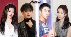 คู่ซุปตาร์จีนเคมีแรง - ซุปตาร์จีน - ดาราจีน-ดาราหญิงจีน - ดาราชายจีน - ไอดอลหญิงจีน - ไอดอลจีน -นักแสดงจีน - นักแสดงชายจีน - นักแสดงหญิงจีน - พระเอกจีน - นางเอกจีน - พระเอกซีรี่ย์จีน - นางเอกซีรี่ย์จีน -พระ-นางจีน - คู่จิ้นซีรี่ย์จีน -หวงจิ่งอวี๋ - อู๋จิ่นเหยียน - หวงจื่อเทา - สวีอี้หยาง -Huang Jingyu - Johnny Huang - Wu Jinyan -Huang Zitao - Z.TAO - Xu Yiyang