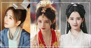 จวีจิ้งอี - 鞠婧祎 - Kiku Ju - Ju Jingyi - นางเอกซีรี่ย์จีน - นางเอกจีน - ดาราจีน -ดาราหญิงจีน -ดาราจีนวัยรุ่น - นักแสดงจีน - นักแสดงหญิงจีน - ซุปตาร์จีน - คนดังจีน - บันเทิงจีน - ข่าวจีน - สกู๊ปจีน - ซีรี่ย์จีนปี 2020 - ซีรี่ย์จีนครึ่งปีหลัง 2020 - ซีรี่ย์จีนย้อนยุค - ซีรี่ย์จีนเรื่องใหม่ - ซีรี่ย์จีนปี 2021