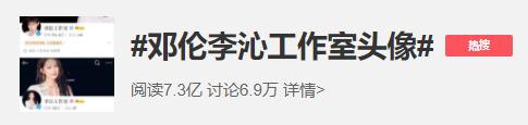 邓伦李沁工作室头像 - เติ้งหลุน-หลี่ชิ่น - เติ้งหลุน - หลี่ชิ่น - Deng Lun - Allen Deng - Li Qin - 邓伦 - 李沁