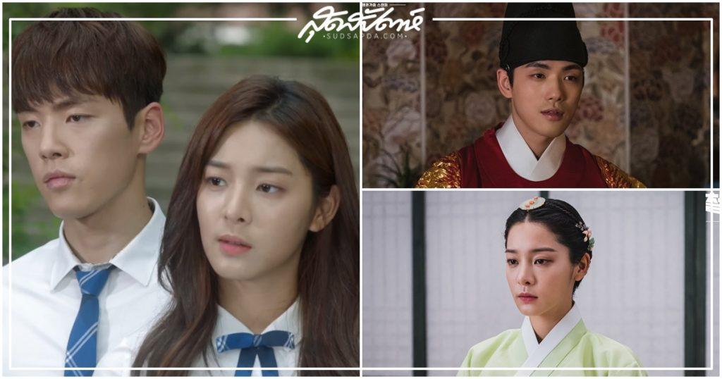 Kim Jung-hyun, 김정현, คิมจองฮยอน, ซีรี่ย์เกาหลี, ดาราเกาหลี, พระรองเกาหลี, พระเอกเกาหลี, นักแสดงเกาหลี, Mr. Queen, ซอลอินอา, School 2017, นางรองเกาหลี, นางเอกเกาหลี, 설인아, Seol In Ah, 학교 2017, 철인왕후, Seol In-A