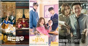 ซีรี่ย์เกาหลีใหม่, ซีรี่ย์เกาหลี, ซีรี่ย์เกาหลีช่อง tvN, ซีรี่ย์เกาหลีปี 2020, tvN, ซีรี่ส์เกาหลีใหม่, ซีรี่ส์เกาหลี, ซีรี่ส์เกาหลีช่อง tvN, ซีรี่ส์เกาหลีปี 2020, ซีรีส์เกาหลีใหม่, ซีรีส์เกาหลี, ซีรีส์เกาหลีช่อง tvN, ซีรีส์เกาหลีปี 2020, True Beauty, 여신강림, ชาอึนอู, มุนกายอง, ชินฮเยซอน, คิมจองฮยอน, ฮวังอินยอบ, No Touch Princess, 철인왕후, JTBC, ซีรี่ย์เกาหลี, ซีรี่ย์เกาหลีช่อง JTBC, ซีรี่ย์เกาหลีปี 2020,Hush, 허쉬, ซีรี่ส์เกาหลี, ซีรี่ส์เกาหลีช่อง JTBC, ซีรี่ส์เกาหลีปี 2020, ซีรี่ส์เกาหลี, ซีรีส์เกาหลีช่อง JTBC, ซีรีส์เกาหลีปี 2020, SNSD, Girls' Generation, ยุนอา SNSD, ยุนอา, ยุนอา Girls' Generation, ฮวังจองมิน, ซีรี่ย์เกาหลี 2020, ซีรี่ส์เกาหลี 2020, ซีรีส์เกาหลี 2020