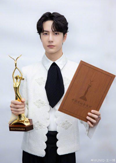 พระเอกปรมาจารย์ลัทธิมาร - Legend of Fei – นางโจร - 有翡 - หวังอี้ป๋อ -王一博 – Wang Yibo