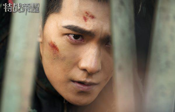 ซีรี่ย์จีนปี 2021 - Glory of the Special Forces - 特战荣耀 - 杨洋 - 李一桐 - Yang Yang - Li Yitong - หยางหยาง - หลี่อี้ถง