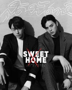Sweet Home - Netflix - Song Kang - Lee Do-hyun - ซงคัง - อีโดฮยอน - สุดสัปดาห์ - ปกสุดสัปดาห์ Sweet Home - Sudsapda - Sudsapda Online