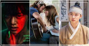 A Star Is Born, Malila: The Farewell Flower, MANK, 100 Days My Prince, Lovestruck in the City, Run On, Sweet Home, สวีทโฮม, Alice in Borderland, The Prom, Tiny Pretty Things, หนังฝรั่ง, ซีรี่ย์เกาหลี, Netflix, ซีรี่ส์เกาหลี, ซีรีส์เกาหลี, ภาพยนตร์ฝรั่ง, Nemesis, Ma Rainey's Black Bottom, The Midnight Sky, Bridgerton, Best Leftovers Ever!, Chilling Adventures of Sabrina : Part 4, Chilling Adventures of Sabrina, ซีรี่ย์ฝรั่ง, ซีรี่ส์ฝรั่ง, ซีรีส์ฝรั่ง, ภาพยนตร์ไทย, หนังไทย