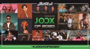 JOOX OF 2020