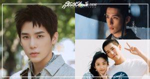 หวังอันอวี่ - Wang Anyu - 王安宇- ดาราจีน - ดาราชายจีน - พระเอกจีน - พระเอกซีรี่ย์จีน-ดาราจีนวัยรุ่น-นักแสดงจีน-นักแสดงชายจีน -ซีรี่ย์จีน -ซีรี่ย์จีนปี 2020 -ซีรี่ย์จีนแนวโรแมนติก -ซีรี่ย์จีนแนวรักวัยรุ่น - ซีรี่ย์จีนรักวัยเรียน - ซีรี่ย์จีนครึ่งปีหลัง 2020 - ซีรี่ย์จีนไตรมาสที่ 4 - คนดังจีน - ซุปตาร์จีน - บันเทิงจีน - ข่าวจีน -百岁之好一言为定- Forever Love –บอกว่ารักแล้วไม่คืนคำ -梦回 - Dreaming Back to the Qing Dynasty - ฝันคืนสู่ต้าชิง