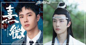 เพลงประกอบซีรี่ย์จีนของหวังอี้ป๋อ- 有翡-Legend Of Fei-นางโจร - ซีรี่ย์จีน - ซีรี่ย์จีนรอออนแอร์ - ซีรี่ย์จีนปี 2021 - ซีรี่ย์จีนปี 2020 - บันเทิงจีน - ข่าวจีน - สกู๊ปจีน - นักแสดงจีน - พระเอกซีรี่ย์จีน - นักแสดงชายจีน - พระเอกจีน - ดาราจีน - ดาราชายจีน - หวังอี้ป๋อ - 王一博- Wang Yibo - ซีรี่ย์จีนย้อนยุค - ซีรี่ย์จีนปี 2019 - เพลงประกอบซีรี่ย์จีน - 陈情令- 陪你到世界之巅- Gank Your Heart - The Untamed - ปรมาจารย์ลัทธิมาร - สู่ฝันเส้นขอบฟ้า - ซุปตาร์จีน - คนดังจีน