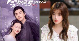 ซุนอี๋ - Sun Yi - 孙怡- นางเอกจีน - นางเอกซีรี่ย์จีน - ดาราจีน - ดาราหญิงจีน - นักแสดงจีน - นักแสดงหญิงจีน - บันเทิงจีน - ข่าวจีน - คนดังจีน - ซุปตาร์จีน - ซีรี่ย์จีนปี 2020 - ซีรี่ย์จีน - ซีรี่ย์จีนครึ่งปีหลัง 2020 - ซีรี่ย์จีนย้อนยุค - ซีรี่ย์จีนโรแมนติก