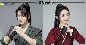 ซีรี่ย์จีนที่ถูกลือว่าจะออนแอร์เดือนธ.ค. - 有翡- Legend Of Fei - นางโจร - 流金岁月- My Best Friend's Story -亲爱的戎装- Dear Military Uniform - 灵域- Spirit Realm - ซีรี่ย์จีน - ซีรี่ย์จีนรอออนแอร์ - ซีรี่ย์จีนปี 2021 - ซีรี่ย์จีนปี 2020 - บันเทิงจีน - ข่าวจีน - สกู๊ปจีน - นักแสดงจีน - พระเอกซีรี่ย์จีน - นางเอกซีรี่ย์จีน