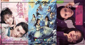 ซีรี่ย์จีนออนแอร์เดือนธ.ค. - ซีรี่ย์จีนปี 2020 – ดาราจีน - นักแสดงซีรี่ย์จีน - พระเอกจีน - พระเอกซีรี่ย์จีน - ซีรี่ย์จีนปี 2020 - ซีรี่ย์จีน - นักแสดงจีน - นักแสดงชายจีน - ดาราจีน - ดาราชายจีน-คนดังจีน - ซุปตาร์จีน - บันเทิงจีน - ข่าวจีน - สกู๊ปจีน - ซีรี่ย์จีนครึ่งปีแรก 2020 - ซีรี่ย์จีนครึ่งปีหลัง 2020 - นางเอกจีน - นางเอกซีรี่ย์จีน - นักแสดงหญิงจีน - ซีรี่ย์จีนไตรมาสที่ 4