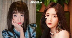 เนเน่ เจิ้งไหน่ซิน – เนเน่ - เนเน่ พรนับพัน - เนเน่ BonBon Girls 303 - 郑乃馨- พรนับพัน พรเพ็ญพิพัฒน์ - Nene - Zheng Naixin - Pornnappan Pornpenpipat - ไอดอลจีน - ไอดอลหญิงจีน – ไอดอลจีนสัญชาติไทย - คนดังจีน - ข่าวจีน - บันเทิงจีน - ซุปตาร์จีน - สมาชิกเกิร์ลกรุ๊ปจีน - เกิร์ลกรุ๊ปจีน - ดาราจีน - ดาราหญิงจีน - ไอดอลหญิงจีนสัญชาติไทย - 硬糖少女303 - BonBon Girls 303 - NeneVlogMakeup