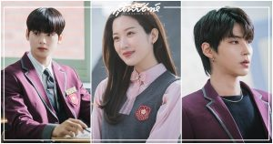 문가영, มุนกายอง, Moon Ga Young, Hwang In Yeop, 황인엽, อีซูโฮ, อิมจูกยอง, ฮันซอจุน, ชาอึนอู ASTRO, ชาอึนอู, ASTRO, ฮวังอินยอบ, ความลับของนางฟ้า, True Beauty, ซีรี่ย์เกาหลี, ซีรี่ส์เกาหลี, ซีรีส์เกาหลี, เว็บตูนเกาหลี, 여신강림, Cha Eun Woo, ชาอึนอู, พระเอกเกาหลี, 차은우, จูกยอง, รีวิว True Beauty, รีวิวซีรี่ย์เกาหลี, ซีรี่ย์เกาหลี, รีวิวซีรี่ส์เกาหลี, ซีรี่ส์เกาหลี, รีวิวซีรีส์เกาหลี, ซีรีส์เกาหลี, ซอจุน, ซูโฮ, Im Jugyeong, Lee Suho, Han Seojun, 이수호, 한서준, 임주경, tvN, Jugyeong, Suho,Seojun, 수호, 서준, 주경, Hwang In Youp, นักแสดงเกาหลี, การเรียนของชาอึนอู, การเรียนของมุนกายอง, การเรียนของฮวังอินยอบ