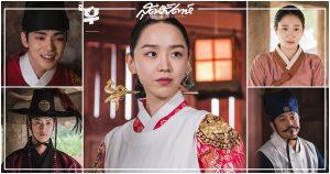 มเหสีแห่ง Mr.Queen, Mr.Queen, ชินฮเยซอน, นักแสดงเกาหลี, ชอลจง, คิมโซยง, คิมจองฮยอน, Shin Hye Sun, 철인왕후, ซีรี่ย์เกาหลีย้อนยุค, ซีรี่ย์เกาหลี, ซีรี่ส์เกาหลีย้อนยุค, ซีรี่ส์เกาหลี, ซีรีส์เกาหลีย้อนยุค, ซีรีส์เกาหลี, ชาซองฮวา, ซอลอินอา, แชซออึน, นาอินอู, จางบงฮวาน, คิมโซบง, คิมอินควอน, แพจงอ๊ก, ชเวซังกุง, ฮงยอน, คิมบยองอิน, โชฮวาจิน, โจฮวาจิน, พ่อครัวหลวง, พระพันปีหลวง