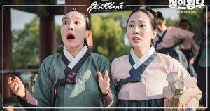 ชเวซังกุง, ฮงยอน, Mr.Queen, นักแสดงเกาหลี, ดาราเกาหลี, 철인왕후, 최상궁, 홍연, 차청화, 채서은, ชาชองฮวา, แชซออึน, Cha Chung Hwa, Cha Chunghwa, Chae Seoeun, Chae Seo Eun, Hong Yeon, Court Lady Choi, Sanggung Choi, Choi Sanggung, นักแสดงสมทบเกาหลี