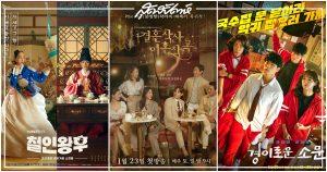 TV Chosun, ซีรี่ย์เกาหลีช่องเคเบิ้ล, ซีรี่ย์เกาหลี, ซีรี่ส์เกาหลีช่องเคเบิ้ล, ซีรี่ส์เกาหลี, ซีรีส์เกาหลีช่องเคเบิ้ล, ซีรีส์เกาหลี, OCN, tvN, Channel A, Mr.Queen, ซีรี่ย์เกาหลีย้อนยุค, ซีรี่ย์เกาหลีช่อง tvN, ซีรี่ส์เกาหลีย้อนยุค, ซีรี่ส์เกาหลีช่อง tvN, ซีรีส์เกาหลีย้อนยุค, ซีรีส์เกาหลีช่อง tvN, ซีรี่ย์เกาหลีช่อง OCN, ซีรี่ส์เกาหลีช่อง OCN, ซีรีส์เกาหลีช่อง OCN, ซีรี่ย์เกาหลีช่องTV Chosun, ซีรี่ส์เกาหลีช่อง TV Chosun, ซีรีส์เกาหลีช่อง TV Chosun, The Uncanny Counter, 경이로운 소문, Love (ft. Marriage and Divorce), 결혼작사 이혼작곡, 철인왕후