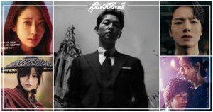 L.U.C.A.: The Beginning, คิมแรวอน, อีดาฮี, Love Scene Number, คิมโบรา, ชิมอึนอู, รยูฮวายอง, พัคจินฮี, River Where The Moon Rises, คิมโซฮยอน, จีซู, Hello? It's Me!, ชเวคังฮี, คิมยองกวัง, Sisyphus: The Myth, โจซึงอู, พัคชินฮเย, The Penthouse 2, อีจีอา, คิมโซยอน, ยูจิน, Beyond Evil, ชินฮาคยุน, ยอจินกู, Vincenzo, ซงจุงกิ, จอนยอบิน, แทคยอน, Times, อีซอจิน, อีจูยอง, Dear.M, พัคฮเยซู, แจฮยอน, โนจองอึย, แบฮยอนซอง, อูดาบี, อีจินฮยอก, LUCA, LUCA: The Beginning, L.U.C.A the begining, L.U.C.A, Monster, L.U.C.A. : The Beginning, Hello It's Me, 루카 : 더 비기닝, 구미호 레시피, 달이 뜨는 강, 미스 몬테크리스토, 시지프스 : the myth, 안녕? 나야!, 괴물, 펜트하우스2, 빈센조, 타임즈, 디어엠, Gumiho Recipe, Miss Montecristo, ฮายุนจู, ชูจงฮยอก, อีโซยอน, ชเวยูจิน