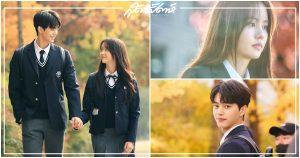 นักแสดงนำ Love Alarm, Love Alarm, ซงคัง, คิมโซฮยอน, นักแสดงเกาหลี, River Where The Moon Rises, Love Alarm ซีซั่น 2, ออริจินัลซีรีส์ของ Netflix, Navillera, Like a Butterfly, ออริจินัลซีรีส์เกาหลีของ Netflix, Netflix, Love Alarm 2, Love Alarm season 2, Song Kang, 송강, 김소현, Kim So Hyun